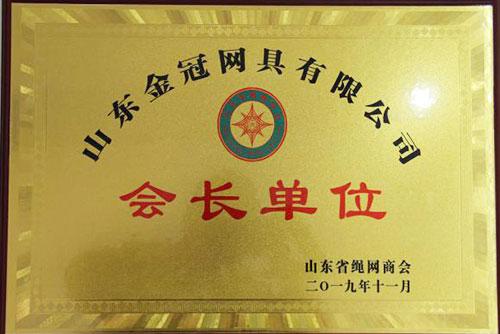 В Хуэймине создана Торговая палата Шаньдун