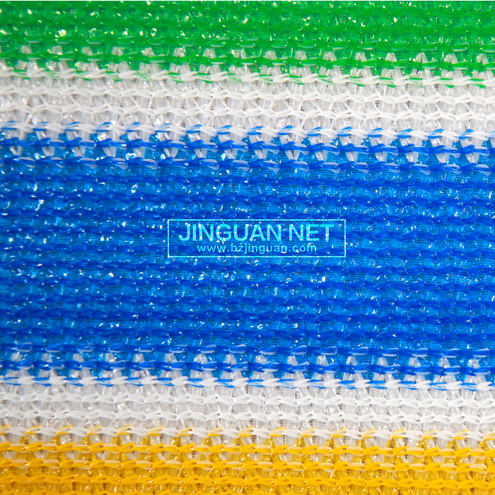 Colorful shade net